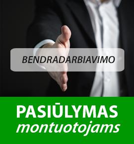 MONTUOTOJAMS